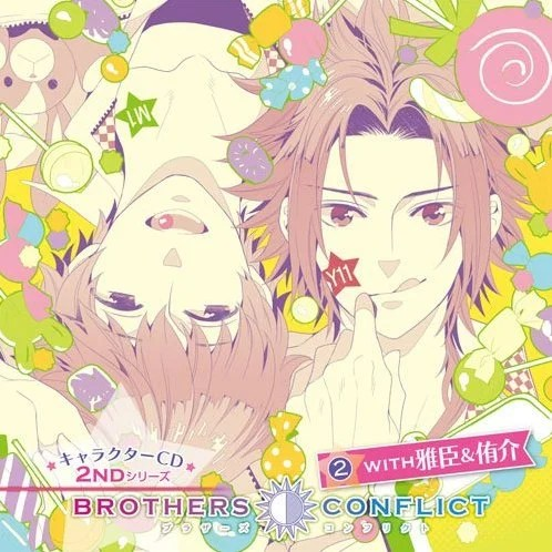 Brothers Conflict Character Cd 2nd Series 2 With Masaomi