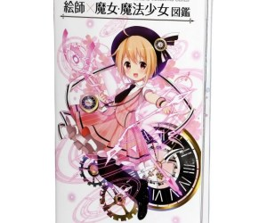 THE PICTORIAL BOOK OF WITCHES AND MAGICAL GIRLS