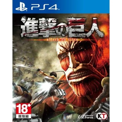 Shingeki no Kyojin  Chinese Subs  Games