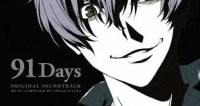 91 DAYS ORIGINAL SOUNDTRACK
