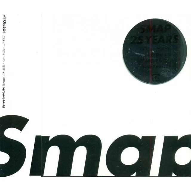 J Pop Smap 25 Years Smap