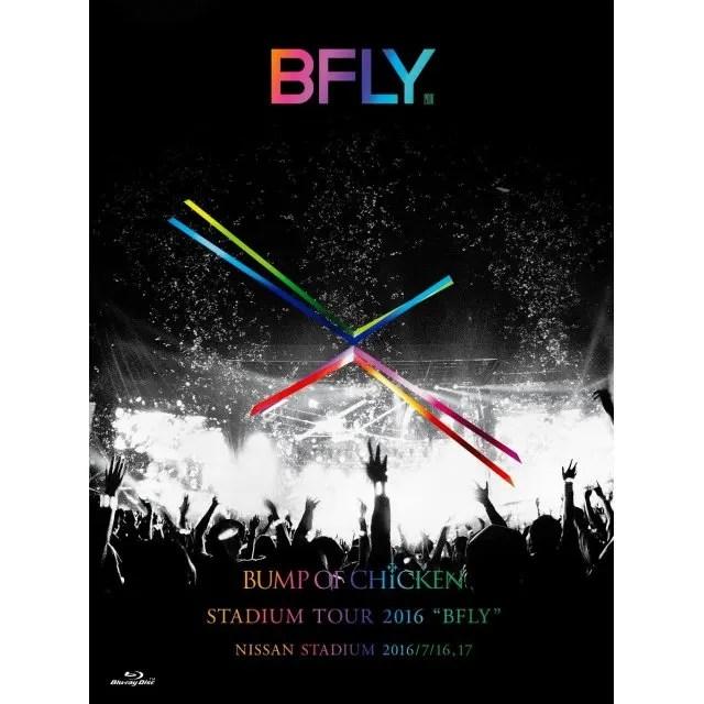 J Pop Bump Of Chicken Stadium Tour 2016 Bfly At Nissan