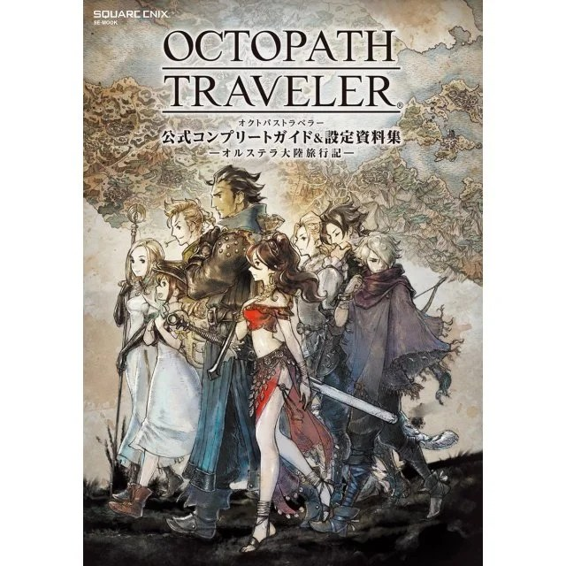 Octopath Traveler Official Complete Guide And Setting Materials Collection Olstera Continent
