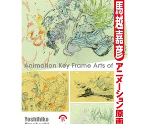 ANIMATION KEY FRAME ARTS OF YOSHIHIKO UMAKOSHI VOL.1 - PICTURE BOOK Media Pal