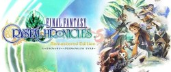 FINAL FANTASY CRYSTAL CHRONICLES [REMASTERED EDITION]