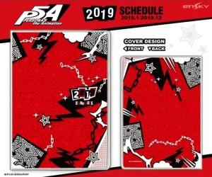 PERSONA5 THE ANIMATION - 2019 SCHEDULE BOOK