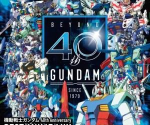 GUNDAM 40TH ANNIVERSARY BEST ANIME MIX - BEYOND