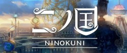 NI NO KUNI MOVIE OFFICIAL ART BOOK