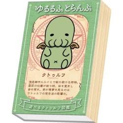 CHIBI-CTHULHU CARD GAME