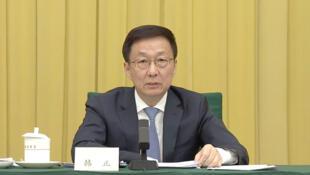 中共中央政治局常委、国务院副总理韩正