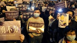 香港反送中示威者资料图片