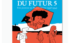 Cover of the comic strip