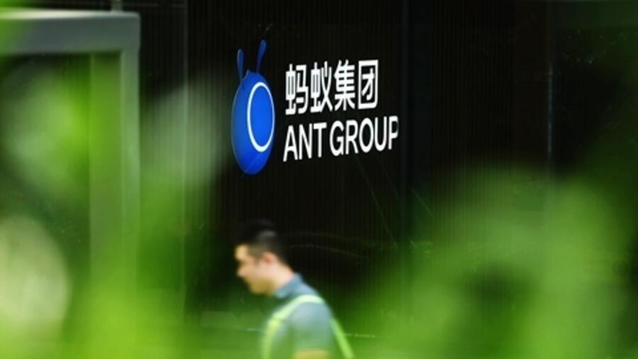 中国高层领导要查是谁快速批准蚂蚁香港上市 中国高层领导要查是谁快速批准蚂蚁香港上市