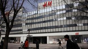 北京瑞典H&M商店