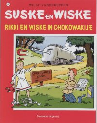 Image result for Suske en Wiske : Rikki en Wiske in Chocowakije - Willy Vandersteen