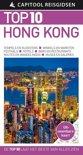 Capitool Reisgids Top 10 Hong Kong