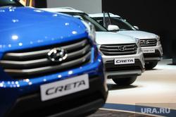 Moscow International Motor Show (MIAS-2016). Moscow, Hyundai, Crete