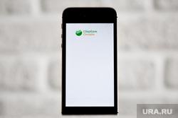 Clipart 2018. Surgut, mobile application, Sberbank online