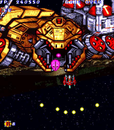 Explosive Breaker MAME Game P9