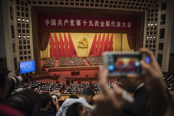China Congress Rules: Airbnb, Ironman and Profile-Picture Updates Must Wait BN VQ848 3gmkD G 20171018075708