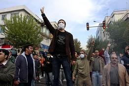 [Iran]