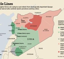 Món àrab islam islàmic Pròxim Orient musulmans golf Pèrsic Síria Damasc
