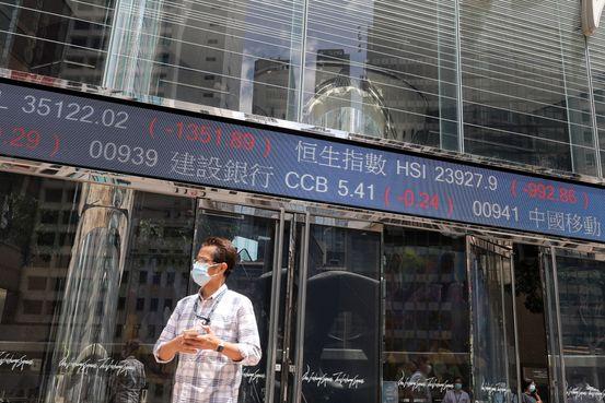 S1 MB354 panmkt G 20210920033835 • 中国房地产领域担忧拖累美股,道指和标普500指数下挫近2%