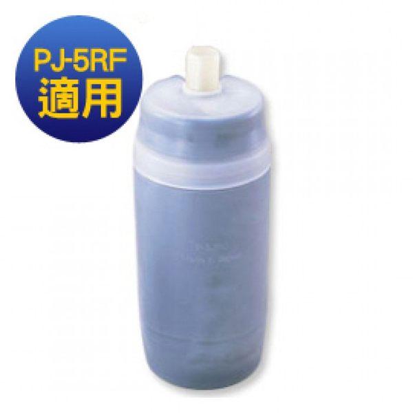 Panasonic淨水器濾心P-5JRC(適用PJ-5RF)