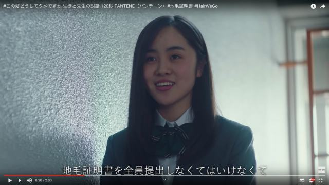 pantene explores strict japanese school rules for hairstyles