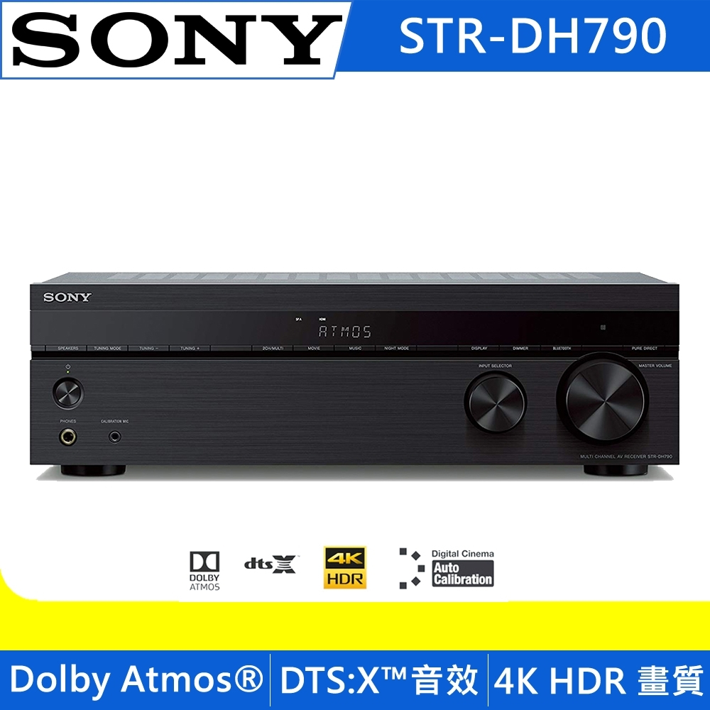 【SONY 索尼】AV環繞擴大機 7.1聲道(STR-DH79)