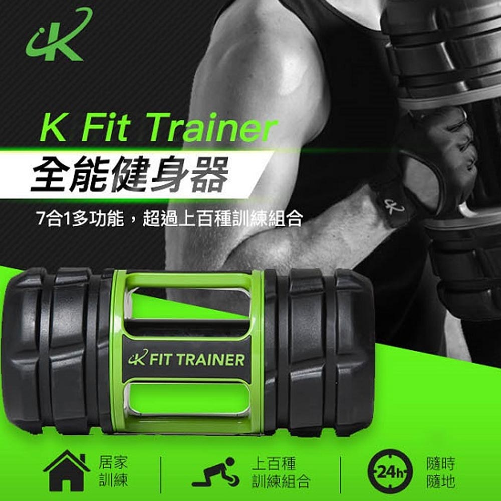 英國K Fit Trainer 全能健身器| 重訓週邊| Yahoo奇摩購物中心