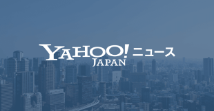 70,000 pieces of information, illegal removal Subcontractor Chinese company employee Murata Manufacturing Co., Ltd.  (Jiji Press) –Yahoo!  News –Yahoo!  News