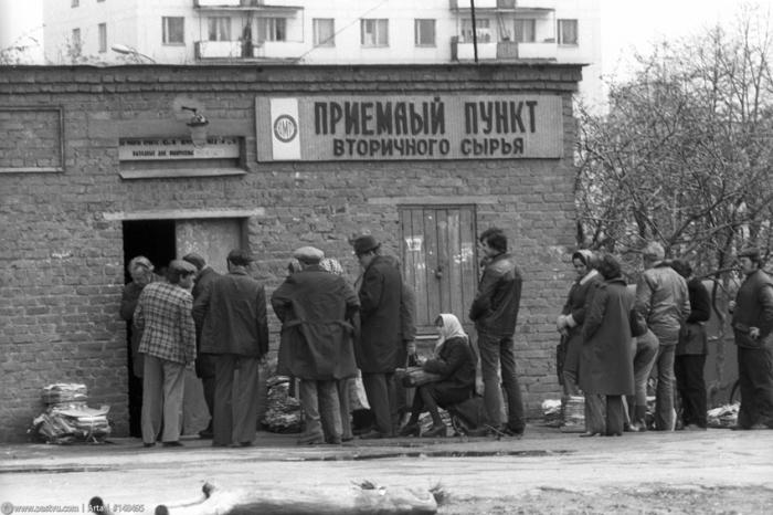 Интересные советские вещи и явления