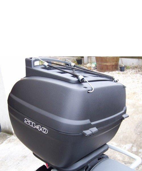 Box Motor Shad Sh40 Cargo Motor