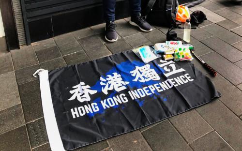 Photo: hkpoliceforce / Twitter