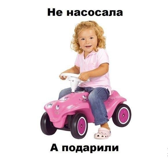 Карикатуры про девушек и машины Прикольные картинки на fun ...
