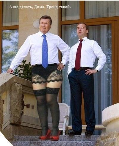 Гламурный Янукович собирается на выпускной. Мега прикол ...