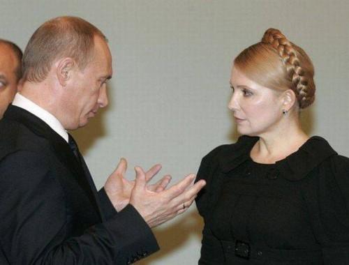 Скачать прикольные и красивые картинки: Приколы про Путина ...