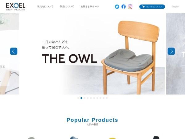 Screenshot of www.exgel.jp