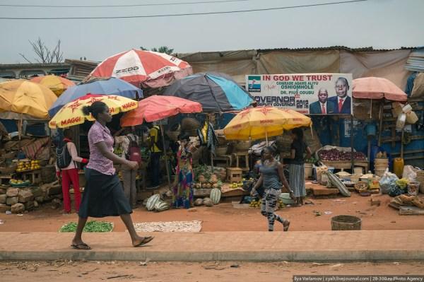 Нигерия - ЯПлакалъ