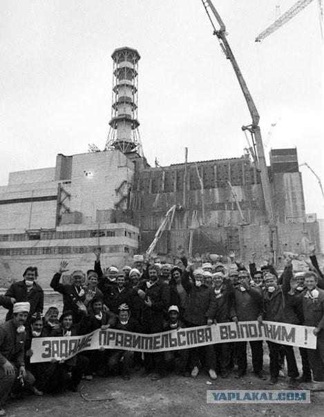 Чернобыль.Люди - ЯПлакалъ