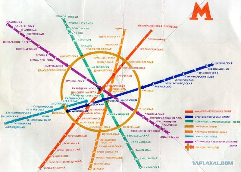 Старые схемы Московского метрополитена