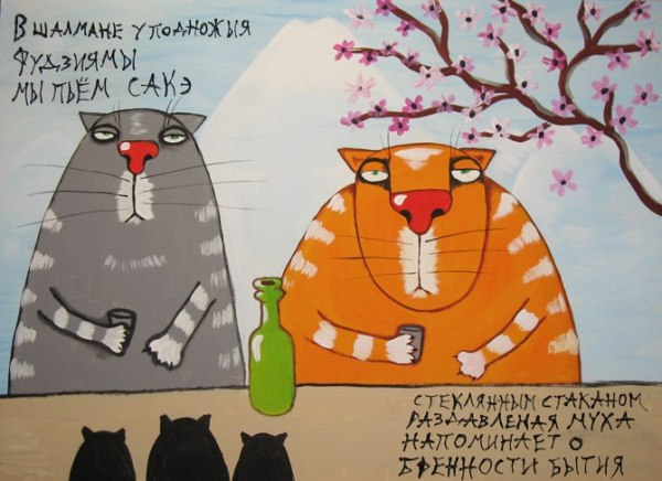 Вася Ложкин: Pro Водку - ЯПлакалъ