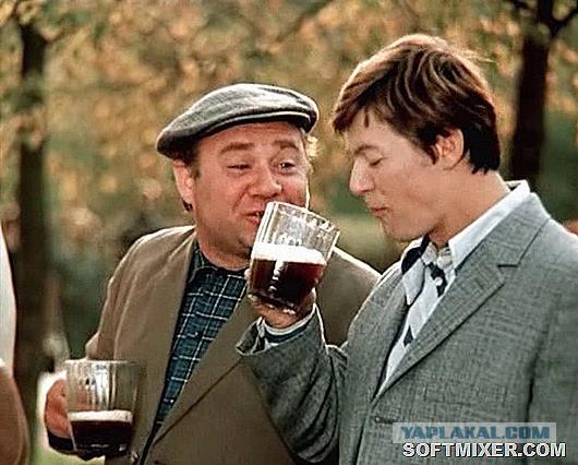 Пиво в советских фильмах - ЯПлакалъ