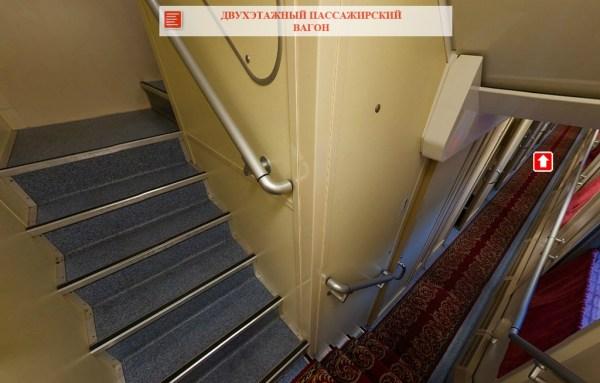 Фото Внутри Двухэтажного Вагона