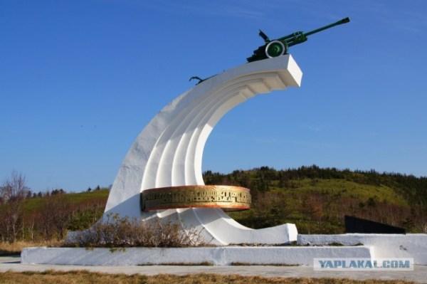 Южный Сахалин 1945 - ЯПлакалъ