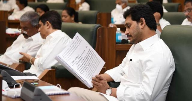 COVID Crisis: Jagan without mask