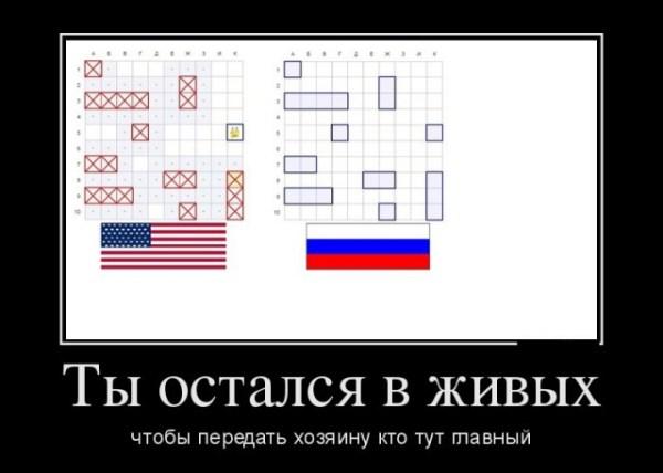 ЯП файлы - 102329_tyi-ostalsya-v-zhivyih_demotivators_to