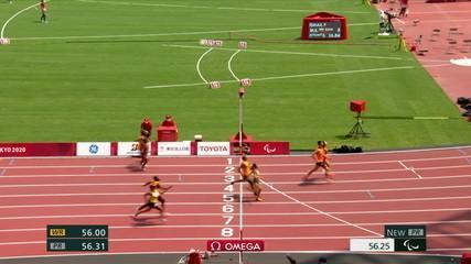 Thalita Simplício wins silver in the women's 400m T11 - Tokyo Paralympics