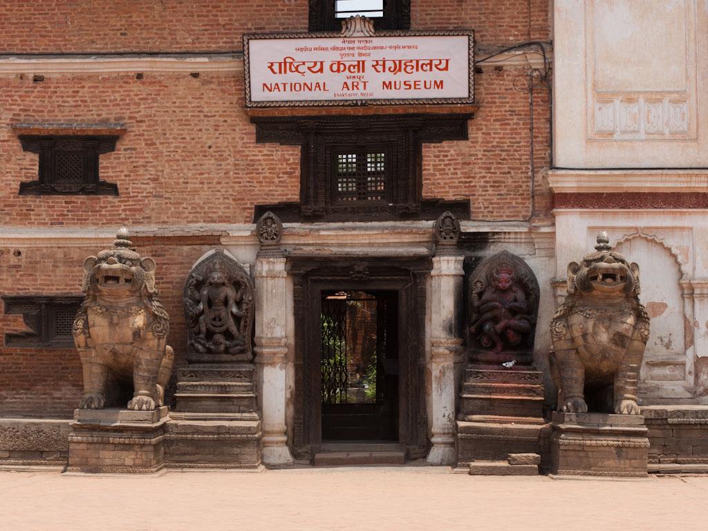 Image result for bhaktapur durbar square museum